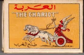 وقيد العربية