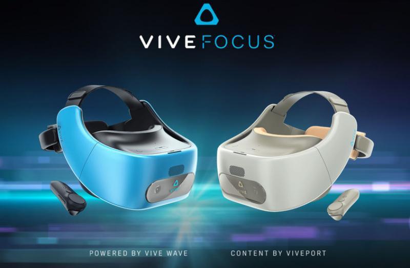 Les casques de réalité virtuelle grand public les plus attendus en 2018 - 9