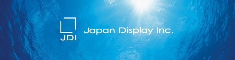 De nouveaux écrans dévoilés par JDI, objectif Playstation VR 2? - 2
