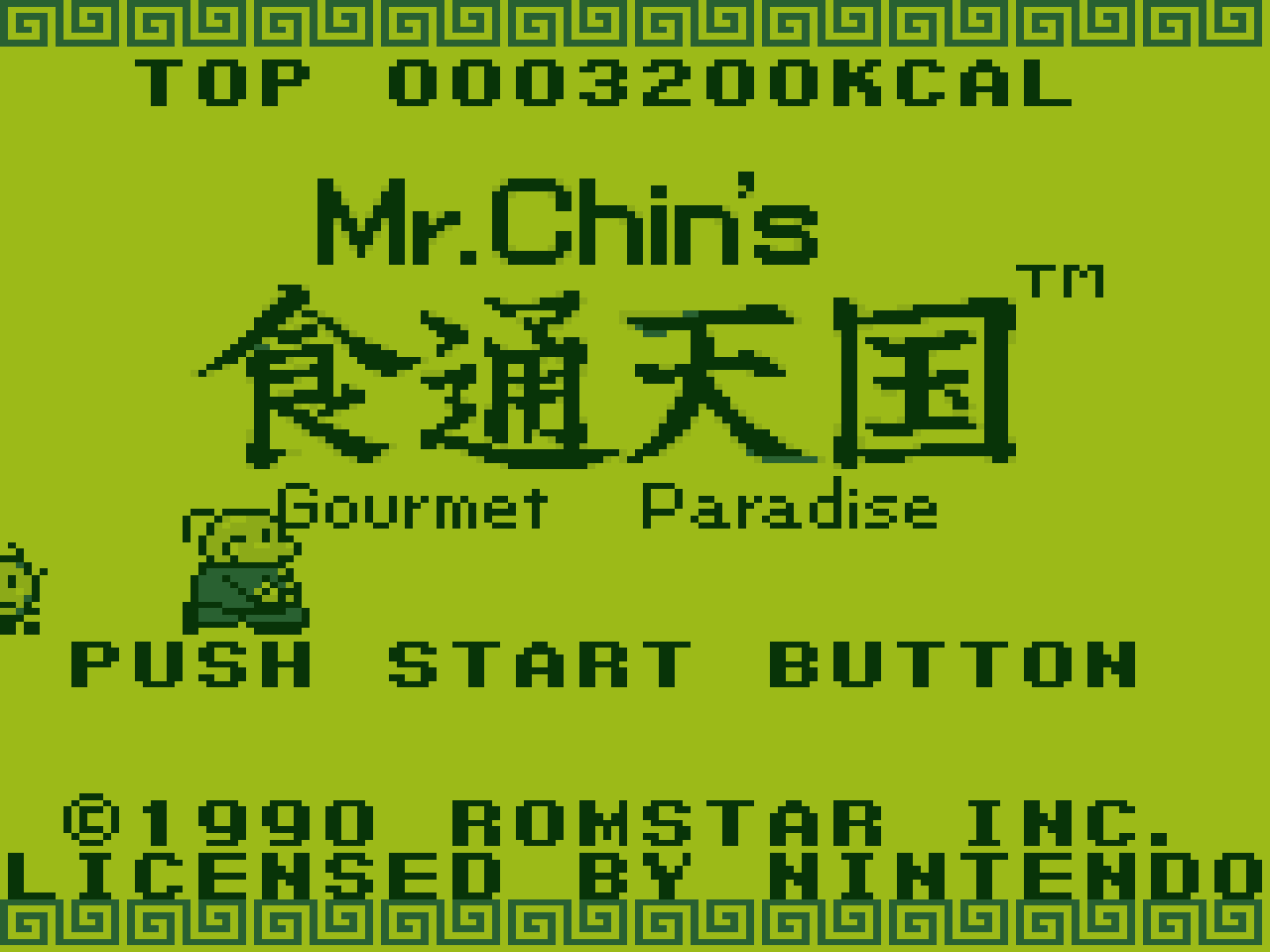 https://s3.eu-west-3.amazonaws.com/games.anthony-dessalles.com/Mr Chin's Gourmet Paradise GB 2020 - Screenshots/Mr Chin's Gourmet Paradise-201113-173204.png