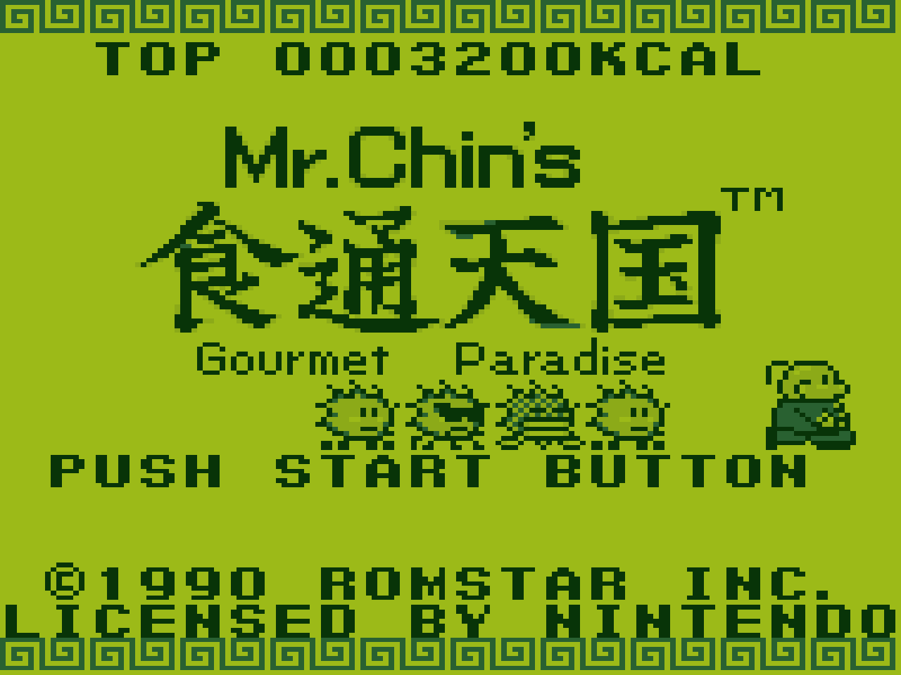 https://s3.eu-west-3.amazonaws.com/games.anthony-dessalles.com/Mr Chin's Gourmet Paradise GB 2020 - Screenshots/Mr Chin's Gourmet Paradise-201113-173209.png