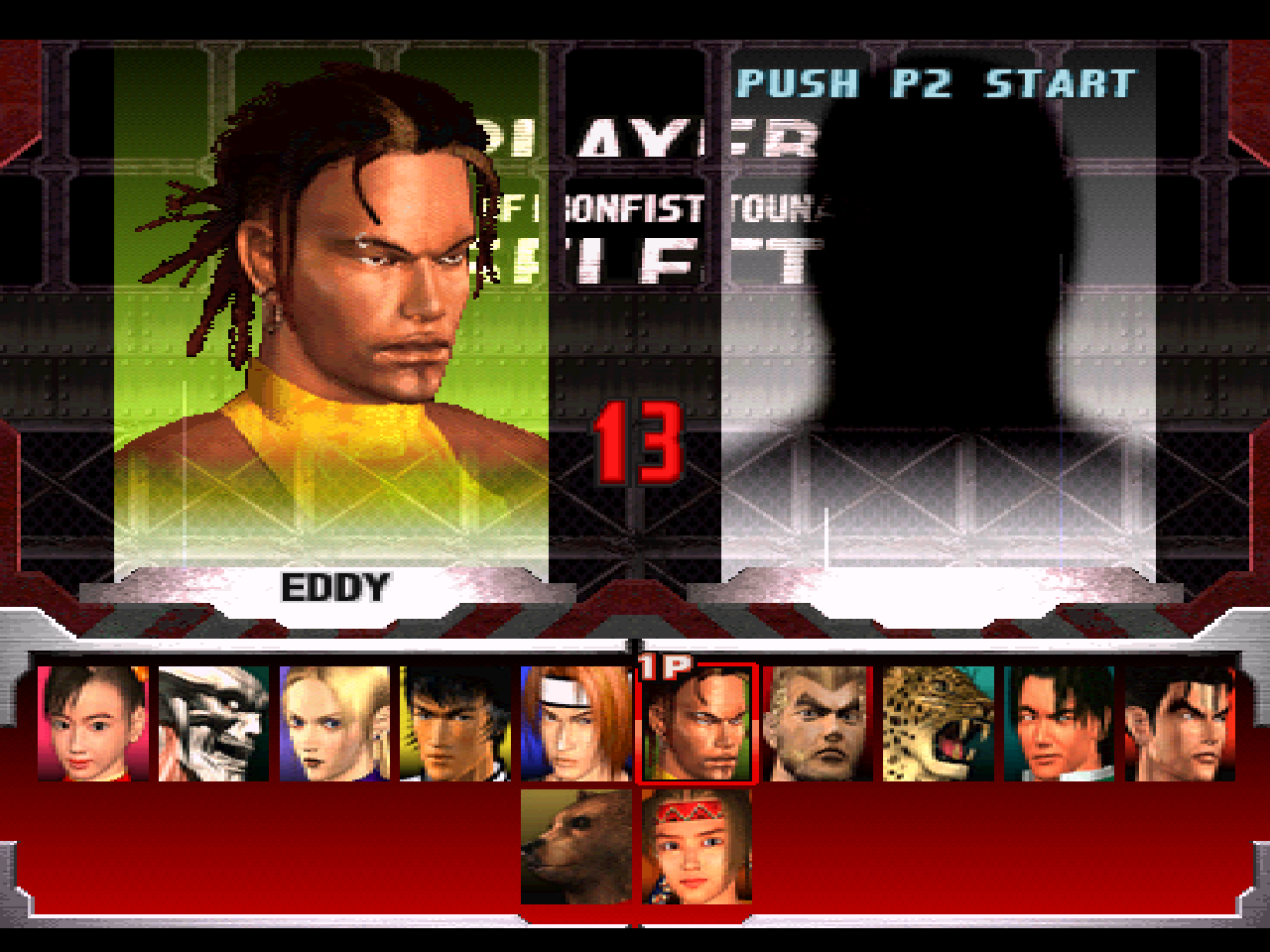 https://s3.eu-west-3.amazonaws.com/games.anthony-dessalles.com/Tekken 3 PS1 2020 - Screenshots/Tekken 3-201204-181753.png