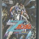 Mobile Suit Gundam Z: AEUG vs. Titans (JAP)