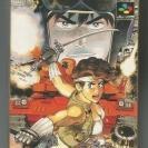 Metal Max Returns (JAP)