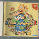 Dream Passport 3 (JAP)*