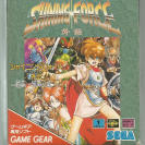 Shining Force Gaiden (JAP)/