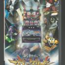 Hisshou Pachinko PachiSlot Kouryaku Series Portable Vol 1 Shinseiki Evangelion Tamashii no Kiseki (JAP)*