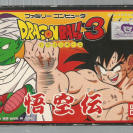 Dragon Ball 3 (JAP)-