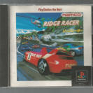 Ridge Racer (JAP) (Playstation the Best)