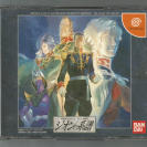 Mobile Suit Gundam Gihren's Greed: Blood of Zeon (JAP)*
