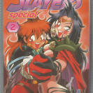Slayers Special Vol.2!