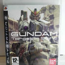 Mobile Suit Gundam: Target in Sight (PAL)
