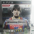 World Soccer Winning Eleven 2011 (JAP)*