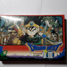 Nintendo Famicom 8bits Dragon Quest 3