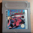 SUPER RC PRO AM PAL ESP GB GAMEBOY CARTUCHO