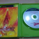 SoulCalibur II Xbox