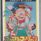 Family Mahjong (JAP)/