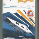 Wipeout Pure (PAL)*