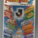 Prime Goal 2 (JAP)!