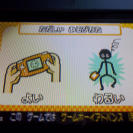 GBA Warioware Twisted (Mawaru Made in Wario) RARO