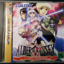 ALBERT ODYSSEY LEGEND OF ELDEAN 1996 SUNSOFT JAP SEGA SATURN SAT