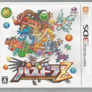Puzzle & Dragons Z (JAP)/