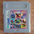 GAME BOY-JUEGOS MULTIPLES (4)