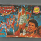 Drazen Petrovic Basket (PAL)*