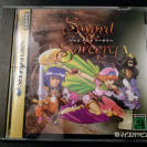 SWORD AND SORCERY 1996 JAP SEGA SATURN SAT