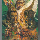 Romance of the Three Kingdoms IV (JAP)/