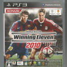 World Soccer Winning Eleven 2010 (JAP)