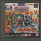 Kids Station: Kamen Raider Heroes (JAP)