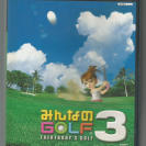 Everybody's Golf 3 (JAP)*