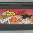Dragon Ball 3: Goku Den (JAP)/