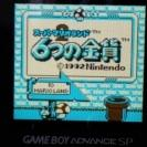 GAMEBOY SUPER MARIO LAND 2, 6 GOLDEN COINS JAPAN GAME BOY
