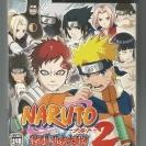 Naruto: Gekitou Ninja Taisen 2 (JAP)*