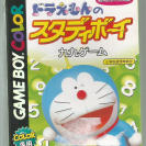 Doraemon No Study Boy: Kuku Game (JAP)/