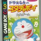 Doraemon No Study Boy: Kuku Game (JAP)/