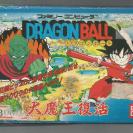 Dragon Ball: Daimaou Fukkatsu (JAP)
