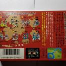 Nintendo Famicom 8bits Dragon Quest 3