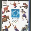 Athens 2004 (PAL)*