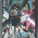 Kidou Senshi Gundam Seed - Owaranai Ashita E (JAP)