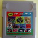 Game boy 32 juegos en uno