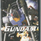 Mobile Suit Gundam: Meguriai Sora (JAP)/
