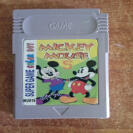 Game boy-Mickey Mouse-Magic word