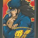 Daito Giken Koushiki Pachi-Slot Simulator: Ossu! Banchou Portable (JAP)