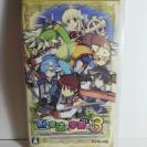 Class of Heroes 3 (JAP)