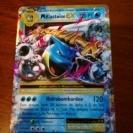 Mblastoise ex Pokemon