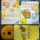 RIRAKKUMA RILAKKUMA OJAMA SHITEIMASU 2 SHUUKAN JAPAN PS2 PLAYSTATION 2 RELAKKUMA