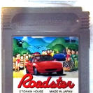 ROADSTER CARTUCHO JAPAN IMPORT GAME BOY GAMEBOY ENVIO CERTIFICADO / 24H
